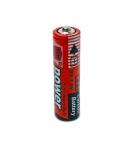 Батарейка АА R6 Power 4шт с