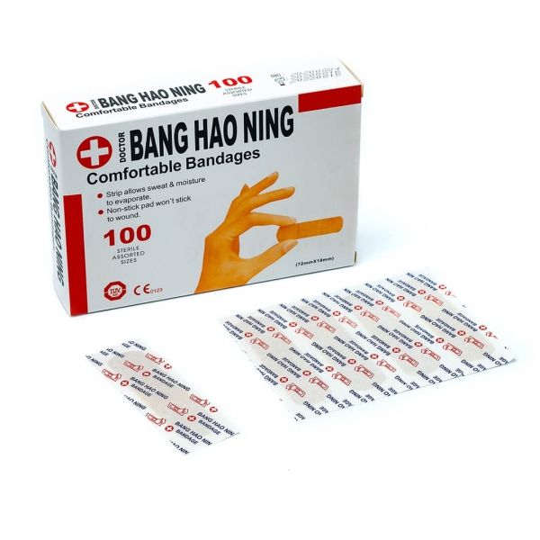 Лейкопластырь Bang hao ning 72x19mm 100шт c