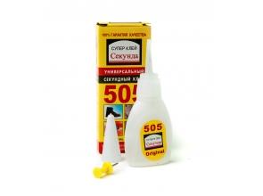 Суперклей 505 Секунда 5мл (0172) с