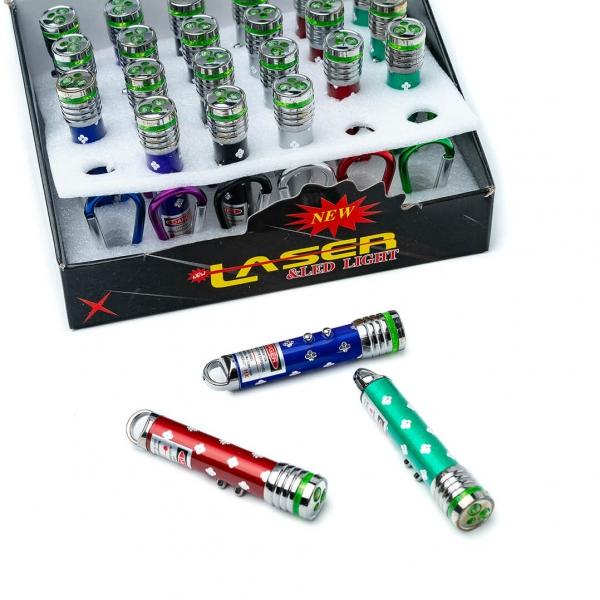 Фонарик-брелок 3в1 laser со стразами с
