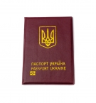 Обложка на паспорт с
